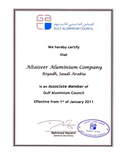 Certification – AlTaiseer Aluminium Company